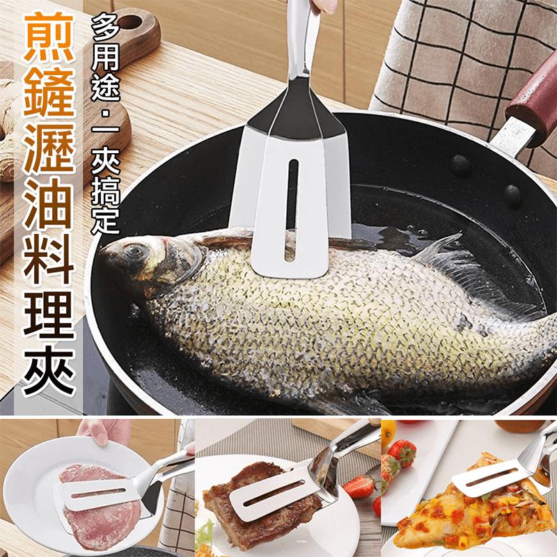 不鏽鋼鏟型料理夾 牛排夾 食物夾