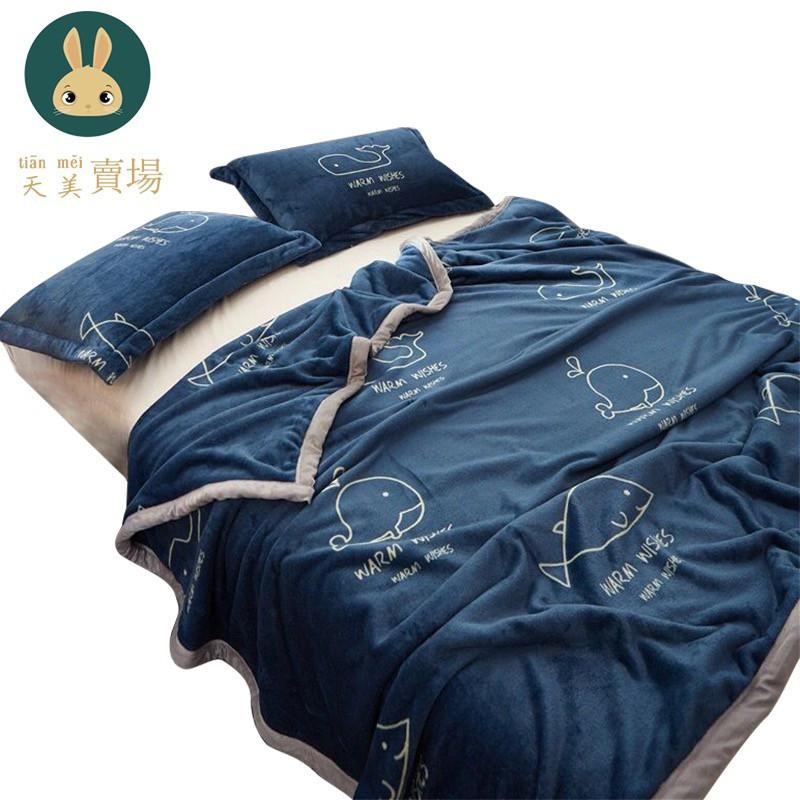 毯子 珊瑚絨 法蘭絨毛毯 蓋毯 雙人單人床單 單件空調毛巾小被子