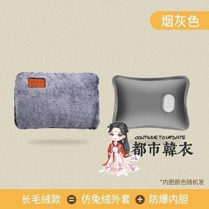 熱水袋 充電式熱水袋女防爆暖手寶注水暖水袋毛絨可愛煖寶寶敷肚子