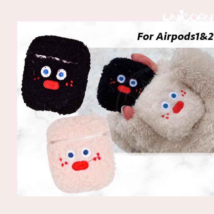 -兩色-毛絨雀斑吐司 蘋果AirPods1&2代專用 耳機盒保護套 收納套【AP1090104】Unicorn手機殼