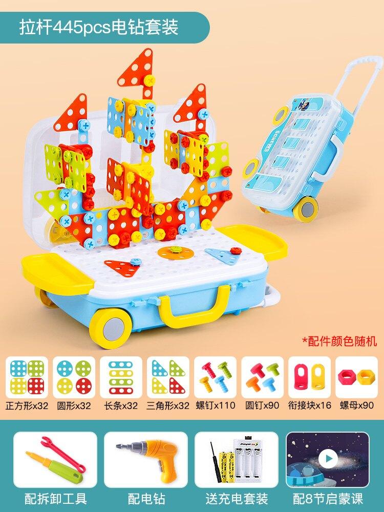 兒童電鑽拼圖 兒童擰螺絲釘組裝玩具男孩益智力動腦拆卸電鉆套裝工具箱寶寶拼裝『CM42771』