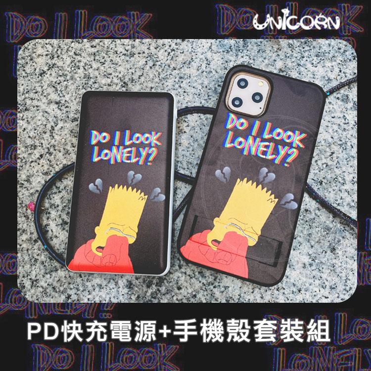 [2in1殼+PD電源套組] 黑底單身狗霸子 2in1插卡支架iPhone保護殼+PD快充10000mAh行動電源【SE1090203】Unicorn手機殼