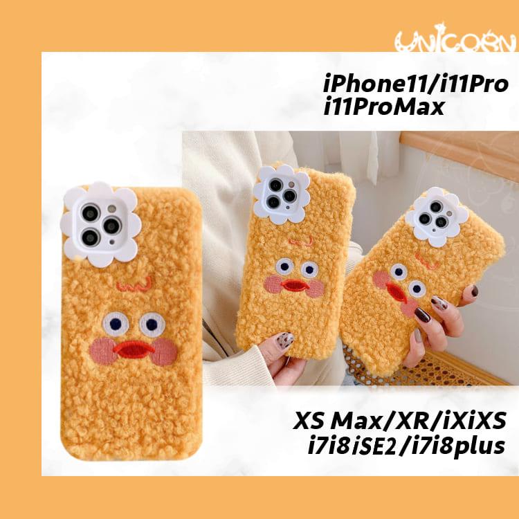 黃色呆毛鴨鴨 iPhone毛絨包三邊軟殼 保護殼 手機殼【CO1091206】Unicorn
