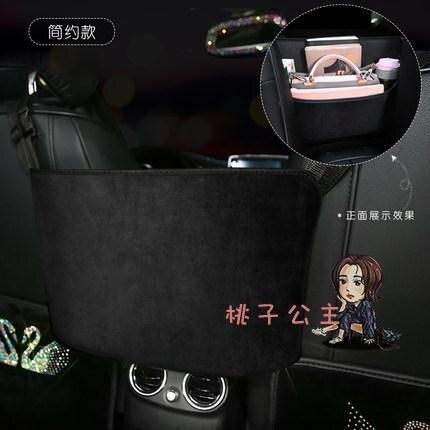 車載收納掛袋 汽車座椅間儲物網兜車載收納袋車內放包包中間后排掛袋椅背置物袋