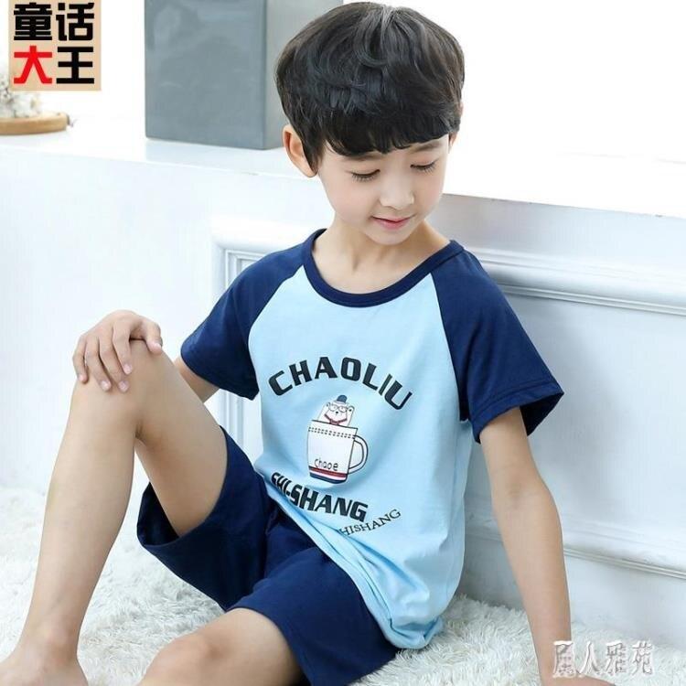 夏裝兒童睡衣男童家居服小孩空調服男孩棉質短袖套裝薄款寶寶夏季 HX4089