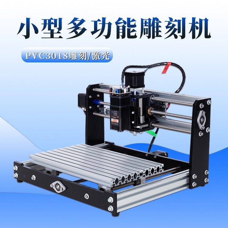 新店五折 CNC 激光雕刻機 桌上型雷雕機 刻章機 木工 皮雕  CNC3018 PRO DIY 小型數控 迷你