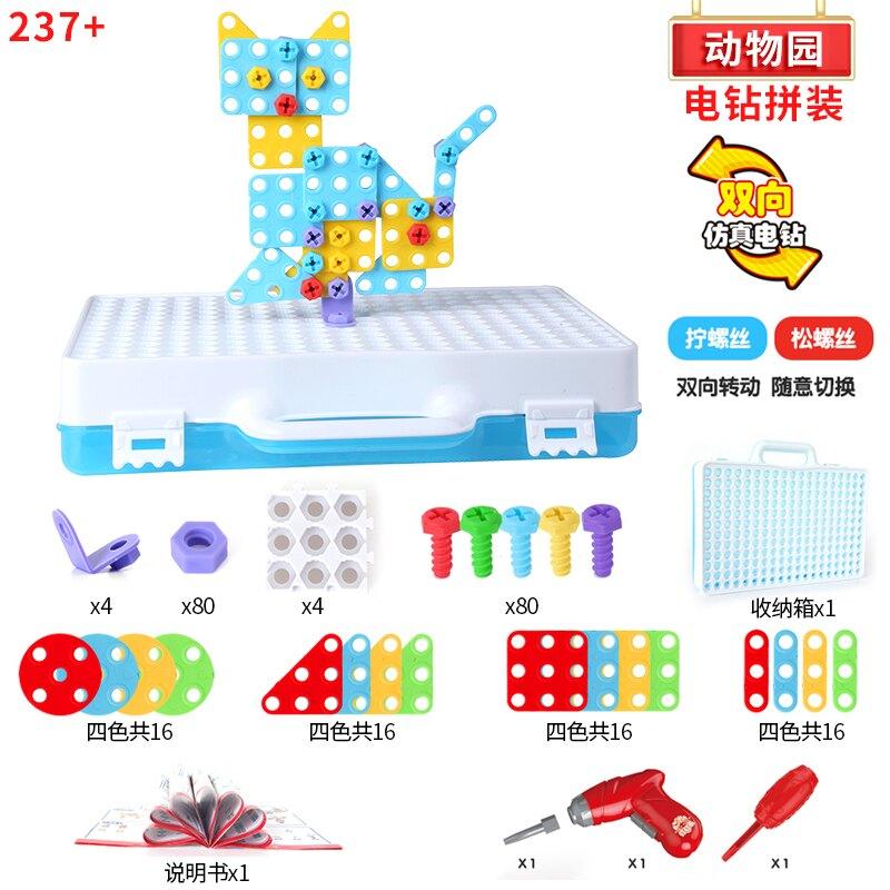 兒童電鑽拼圖 擰螺絲釘工具箱組裝螺母電鉆拼裝兒童益智拼圖蘑菇釘拆卸玩具男『CM42794』