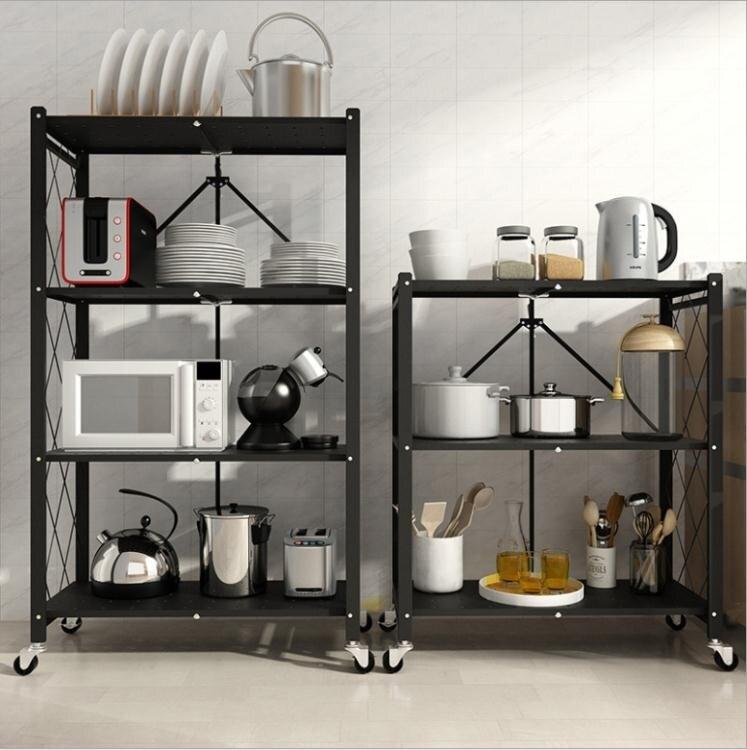 免安裝折疊廚房用品置物架落地式多層微波爐儲物收納架 年終慶典Sale搶殺價