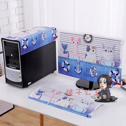 電腦防塵罩 台式顯示器主機箱全包保護套可愛家用網紅鍵盤防塵蓋布