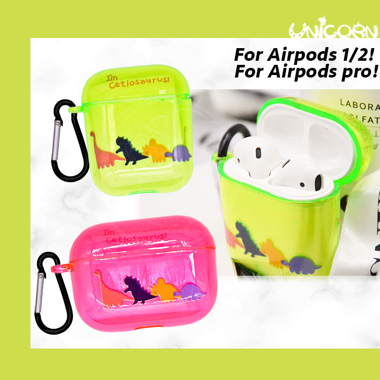 -兩色-螢光色系四隻小恐龍 蘋果AirPods Pro3代 & AirPods 1/2代 專用耳機盒硬殼保護套 收納套【AP1090403】Unicorn手機殼