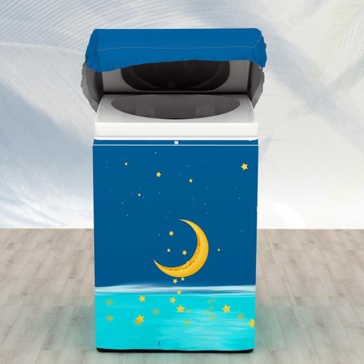洗衣機罩 洗衣機罩全自動波輪上開防水防曬蓋套通用【天天特賣工廠店】