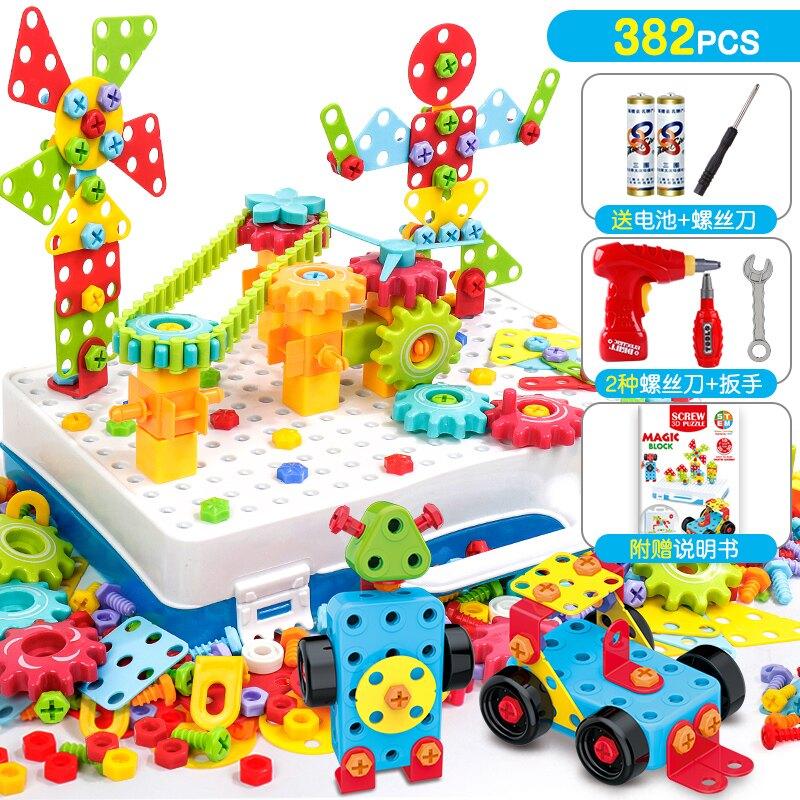 兒童電鑽拼圖 兒童電動擰螺絲釘拼圖玩具動手拆卸組裝螺母電鉆工具箱男孩益智4『CM42771』