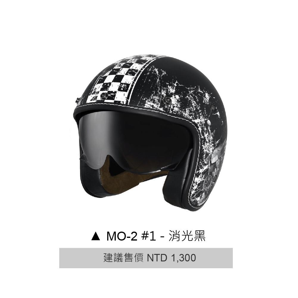 M2R MO-2 安全帽 MO2 1 消光黑 復古帽 半罩 內襯可拆 墨鏡 菱格紋 3/4安全帽《比帽王》