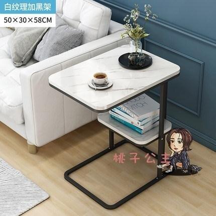 行動茶桌 小茶几現代簡約客廳沙發邊櫃桌子網紅創意家用輕奢角几可行動邊几T