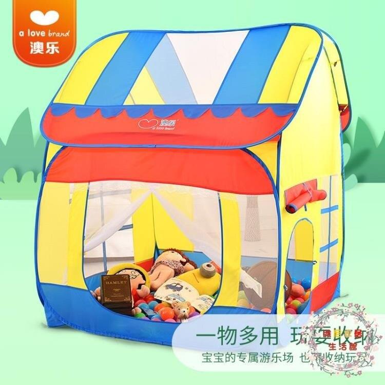 兒童帳篷游戲屋 小孩室內公主房子寶寶爬行隧道海洋球玩具屋 娜娜 新年春節 送禮