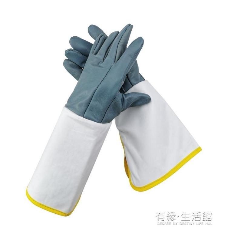 勞工手套長款電焊手套半革毛皮焊工手套加厚耐磨防護手套勞保手套 娜娜小屋