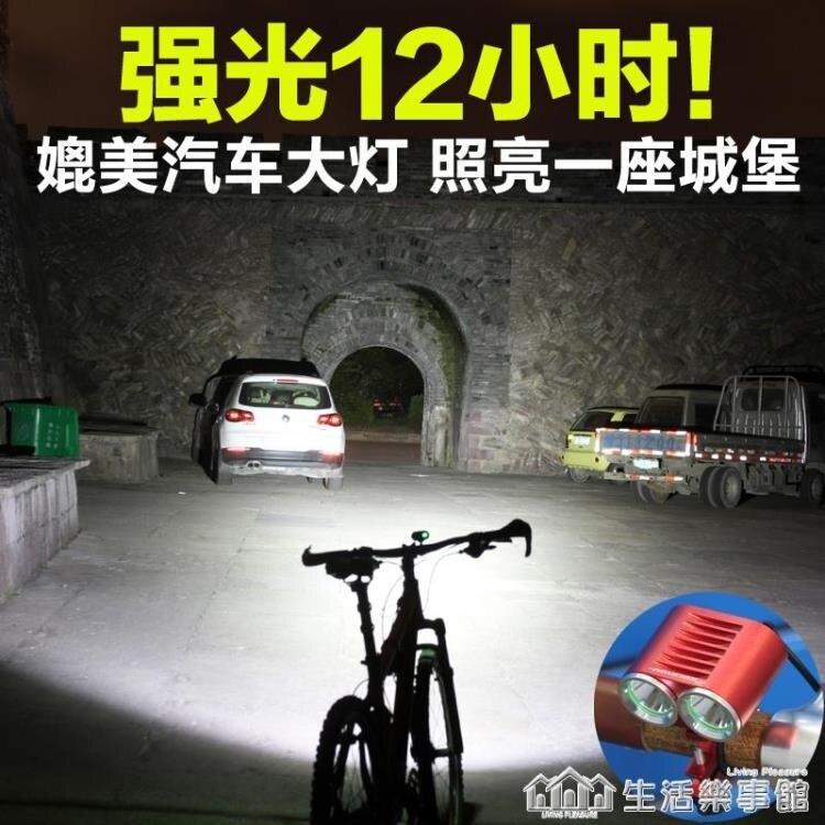 自行車燈前燈 T6山地車USB充電強光LED騎行單車配件裝備