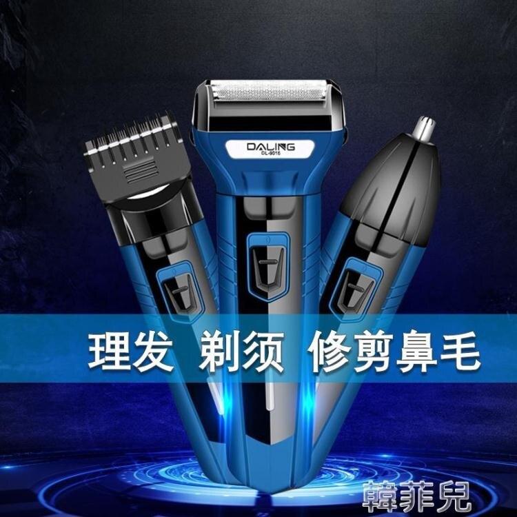 鼻毛修剪器 電動鼻毛修剪器充電式男士剃須刀理發器多功能二合一刮剃鼻毛清理