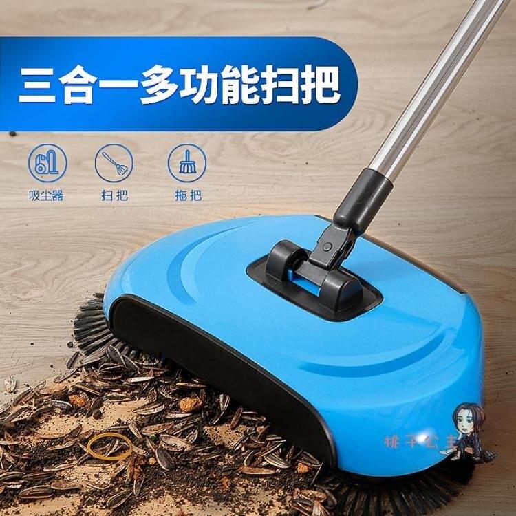 手推掃地機 掃地機手推式拖地一體機器人家用掃把懶人神器套裝笤帚簸箕T