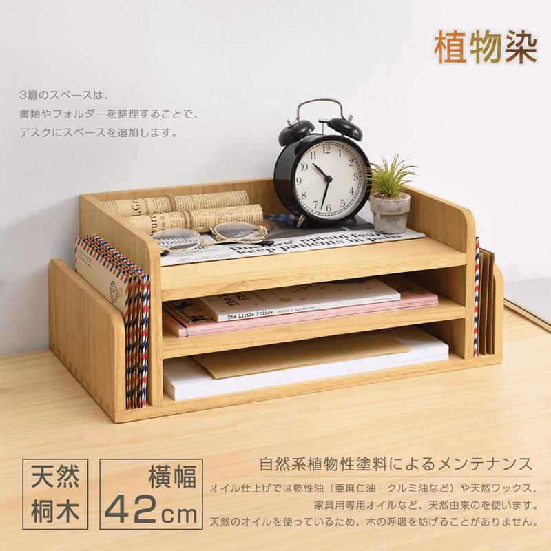 實木雙格收納架-桌上型(收納架)