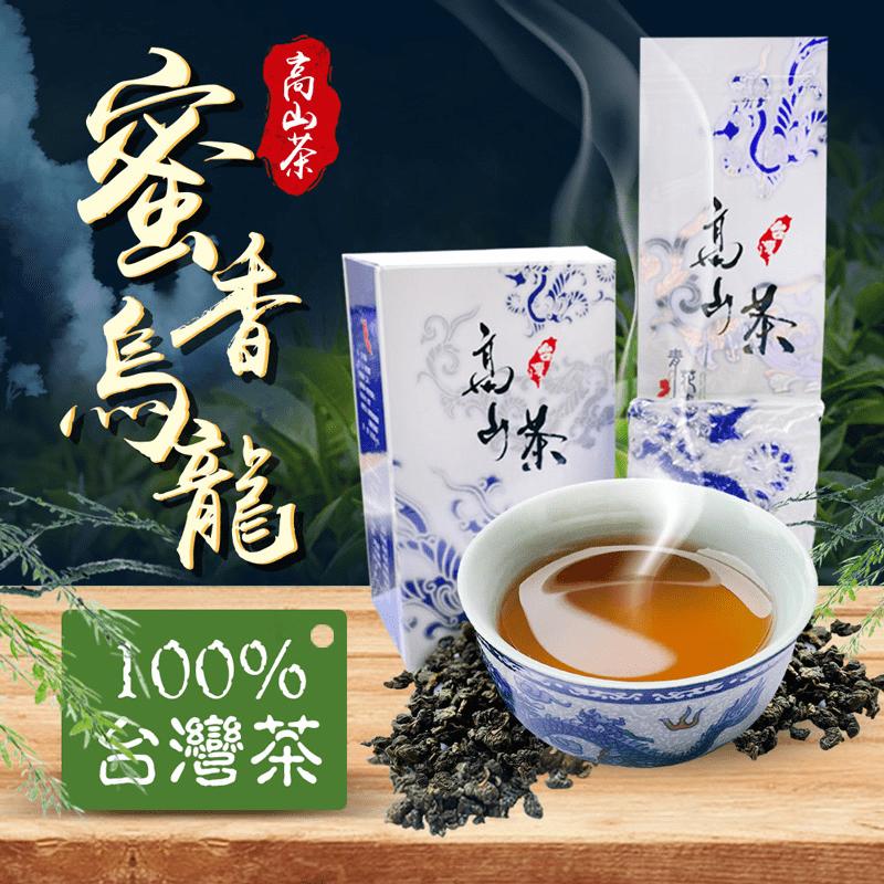 【振芳茶莊】蜜香烏龍茶 100%台灣茶(2 盒)