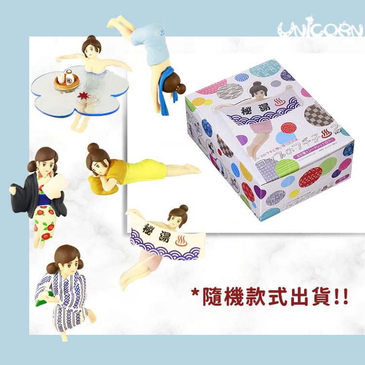 日本代購現貨-隨機款盒玩-泡湯系列♨杯緣子小姐 杯緣公仔【JP1090212】Unicorn手機殼