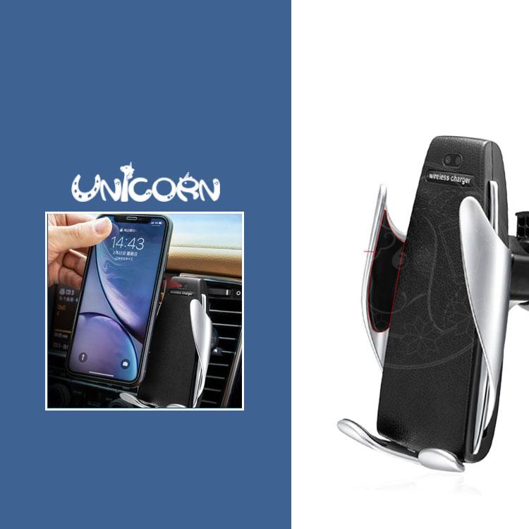 魔光S5魔夾-車載無線充電支架(附固定吸盤) 智能感應車架 導航車用支架【AS1080717】Unicorn手機殼