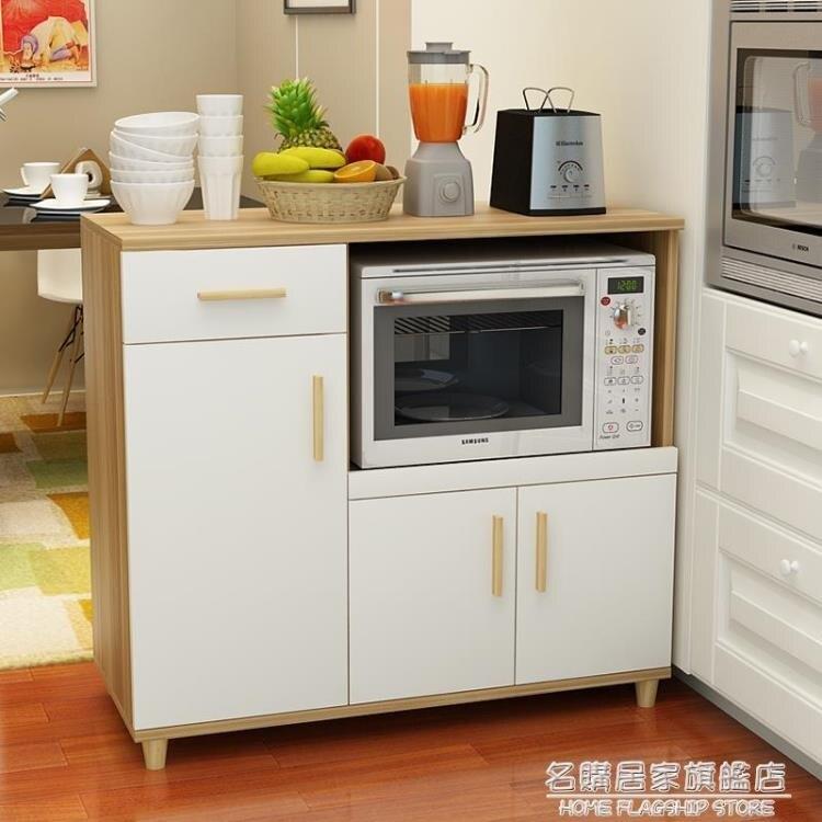 現代簡約餐邊櫃北歐茶水櫃櫥櫃收納碗櫃廚房烤箱櫃子儲物微波爐櫃