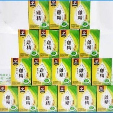【淺草館】桂格 養氣人蔘 雞精 滋補液  瓶/68ml  一箱36瓶  直購$1296元  現貨供應
