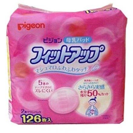 貝親PIGEON防溢乳墊126片 (日本製)