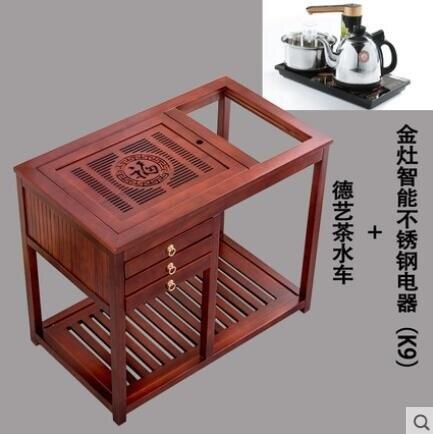 茶具車 實木移動茶車功夫茶具茶台家用茶盤全自動電磁爐套裝小茶桌茶水柜 [新年免運]