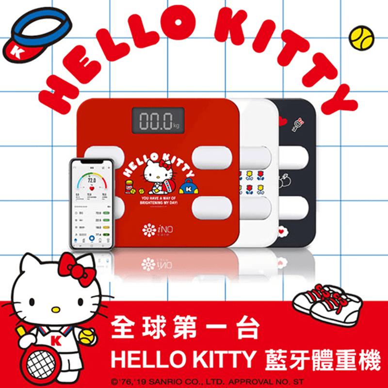 【iNO】藍牙智能體重計(HELLO KITTY版)