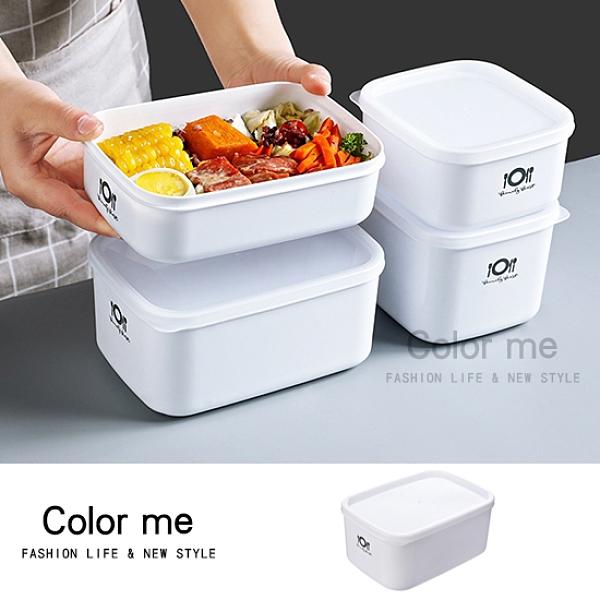 微波保鮮盒 密封盒 保鮮盒 便當盒 食品收納盒 可疊加 (D款)【Q025】color me