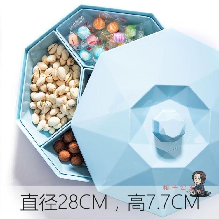干果收納盒 家用客廳創意果盤分格帶蓋干果盒糖果盒北歐干果盤堅果零食收納盒