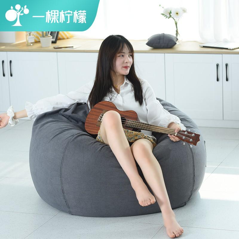 【急速出貨現貨免運】懶人沙發豆袋榻榻米小戶型簡易網紅單人臥室陽臺躺椅臥凳子椅子女