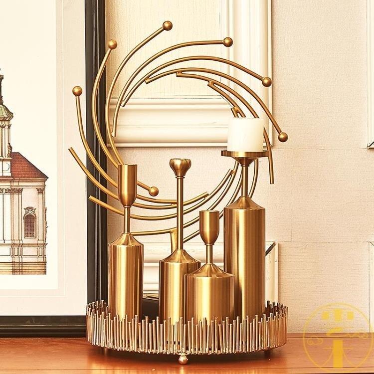 燭台 飾品金屬三件套蠟燭台 現代歐式美式奢華餐桌裝飾【天天特賣工廠店】