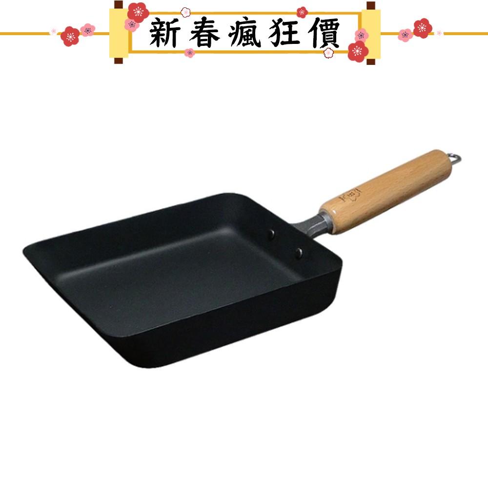 [新春瘋狂價]【日本TAKUMI匠】 岩紋玉子燒鐵鍋 中/小《WUZ屋子》