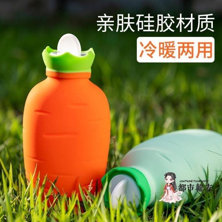 熱水袋 硅膠小熱水袋注水熱敷小號隨身暖水袋暖肚子熱寶暖手寶女迷你