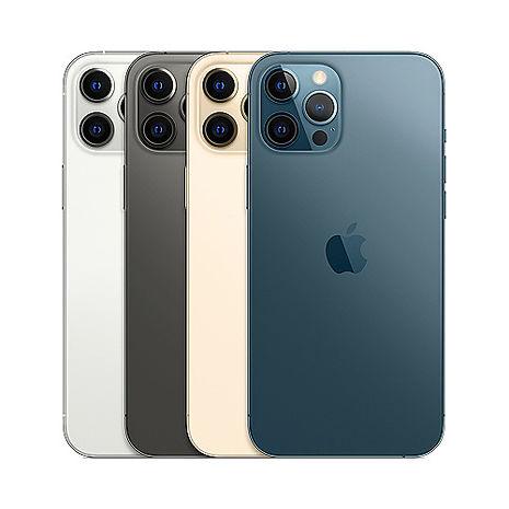 Apple iPhone 12 Pro Max (256G) 6.7吋智慧型手機金色