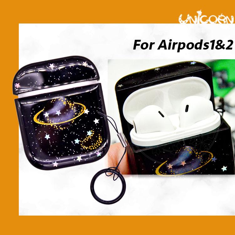 黑色閃耀星球 蘋果AirPods1&2代專用 耳機盒硬殼保護套 收納套【AP1090105】Unicorn手機殼