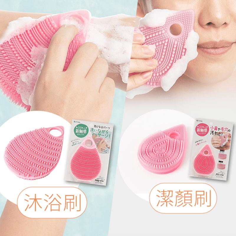 【日本東和TOWA】易起泡防滑矽膠按摩足底搓腳墊