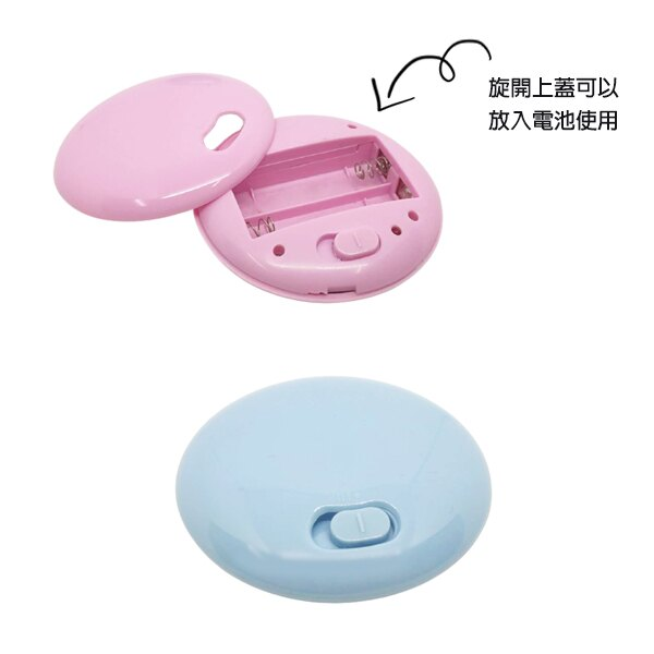 掌上暖手蛋 圓形暖暖蛋 暖手蛋電暖器暖手寶 贈品禮品