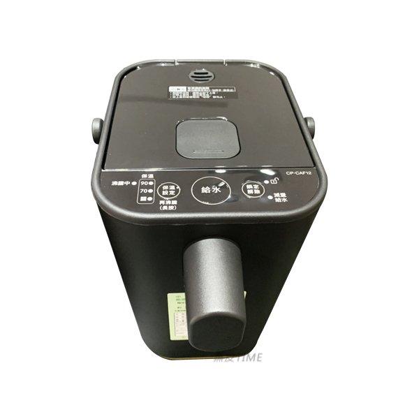 ZOJIRUSHI 象印 微電腦電動熱水瓶 CP-CAF12 1.2L 原廠保固 黑皮TIME 15050