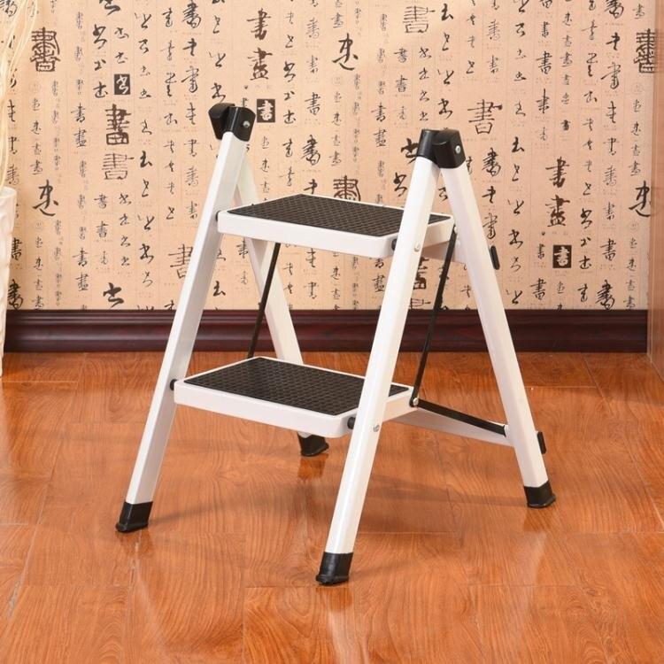 梯子家用人字梯二步梯凳兩步梯二步踏梯兒童梯子三步梯架子 娜娜 新年春節 送禮