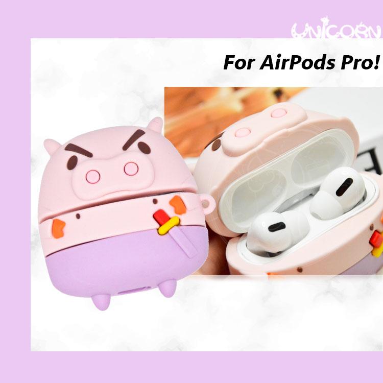 第三代AirPods Pro專用-整隻肥嘟嘟左衛門 蘋果耳機盒保護套 收納套【AP1090114】Unicorn手機殼