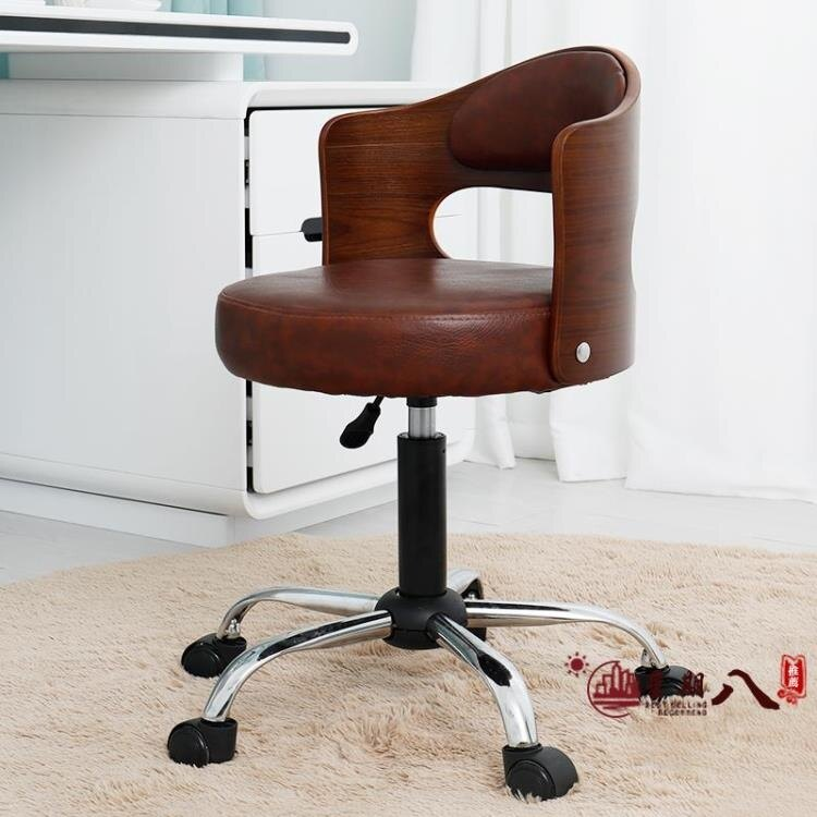 美容椅 酒吧臺椅升降轉椅靠背美甲椅子吧臺高腳凳家用時尚創意美容圓凳子 VK4249