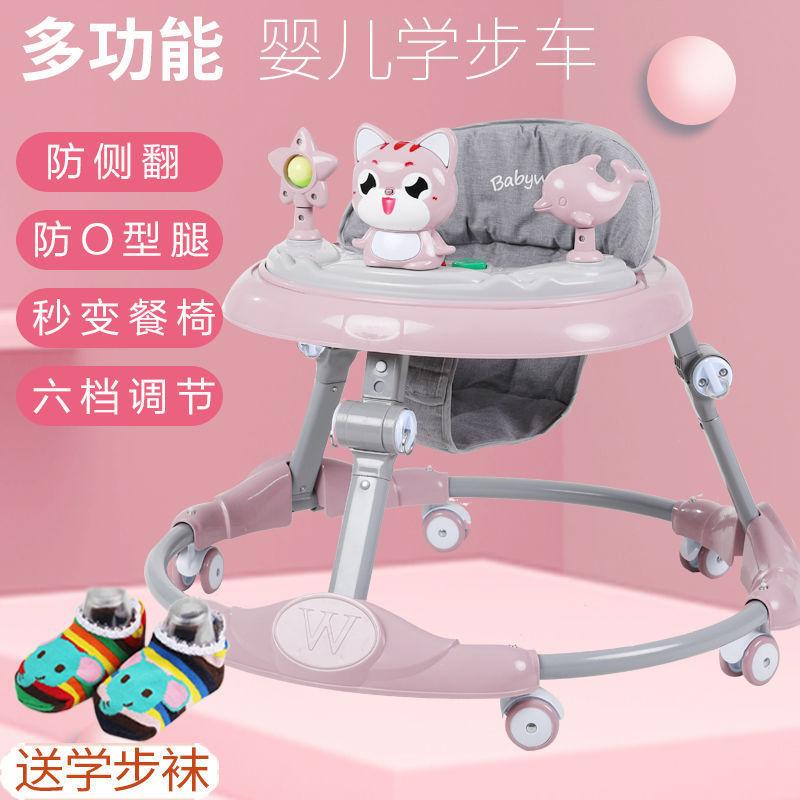 嬰兒學步車 6檔調節多功能防O型腿防側翻可折疊6-18個 月寶寶起步車