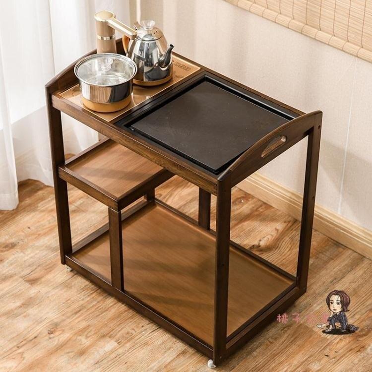 行動茶桌 家用小型茶几茶台實木泡茶車茶具套裝燒水壺一體茶水櫃子T