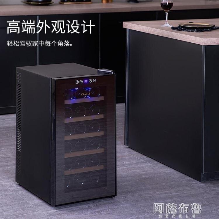 紅酒櫃 卡密爾紅酒櫃恒溫酒櫃電子迷你家用小型茶葉雪茄櫃冷藏櫃儲存冰吧 [新年免運]