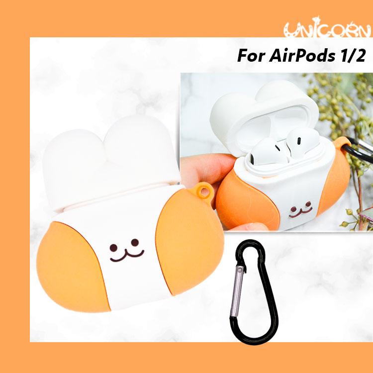 橘腮紅小兔子 蘋果AirPods 1/2代 專用耳機盒保護套 收納套【AP1090212】Unicorn手機殼
